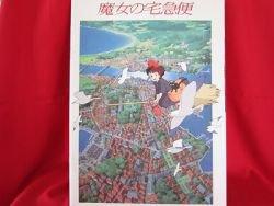 """Studio Ghibli the movie """"Kiki's Delivery Service"""" guide art book 1997 *"""