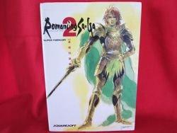 Romancing SAGA 2 illustration art book / Super Nintendo, SNES *