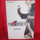 Final Fantasy VI 6 illustration art book / Super Nintendo, SNES *