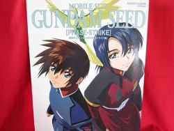 "Gundam SEED ""Phase Strike"" illustration art book *"