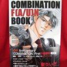 COMBINATION F(A/U)N illustration art book / Leeza Sei *