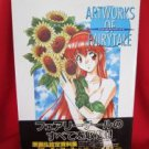 Fairytale art works illustration book *