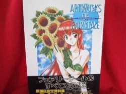 Fairytale art works illustration book *