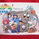 Tenchi Muyo! set material illustration art book *