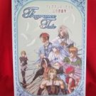 Fragrance Tale official illustration art book / Playstation 2, Dream cast *