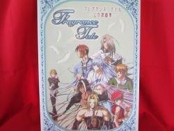 Fragrance Tale official illustration art book / Playstation 2, Dream cast *