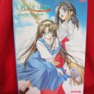 With You visual fan book w/poster / SEGA Saturn, SS *