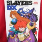 SLAYERS DX illustration art book *