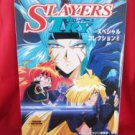 SLAYERS TRY special collection art book #2 w/poster *