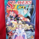 SLAYERS TRY special collection art book #3 w/poster *