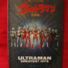 Ultraman Greatest Hits Piano Sheet Music Book / Q, Seven, Ace, Leo, 80, Taro, great, Return of Ultra