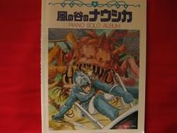 Nausicaa of valley of wind Piano Sheet Music Collection Book