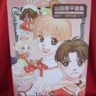 """Nanpei Yamada """"Quality Seasons"""" illustration art book / Koucha Ouji"""