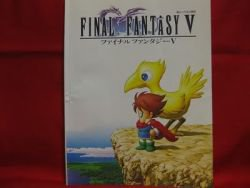 Final Fantasy V 5 Piano Sheet Music Collection Book / SNES, Playstation, DS
