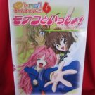 """CAN CAN Bunny 6 i mail """"Monako to issyo"""" visual art book *"""