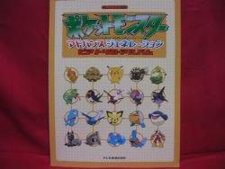 Pokemon advance generation Best 24 Piano Sheet Music Collection Book