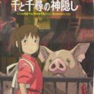 Studio Ghibli Spirited Away Guitar Sheet Music Book