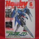 Hobby Japan Magazine 06/2009 :Japanese Model kit & Figure Magazine