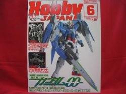 Hobby Japan Magazine 06/2009 :Japanese Model kit & Figure Magazine