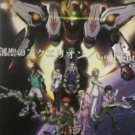 Aquarion Band Sheet Music (Score) Book [as024]