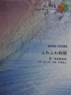 """K-On Keion """"Fuwa Fuwa time"""" Band Score Sheet Music Book"""