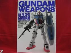 Gundam Weapons model kit book 'RX-78 GP01' Hobby Japan