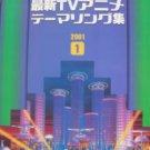 Anime Manga Piano Sheet Music Book / Yu-Gi-Oh, digimon, motto ojamajo doremi etc [as012]