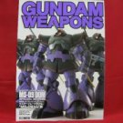 Gundam Weapons model kit book 'MG DOM' Hobby Japan