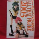'All That Figure 2003' girl's PVC figure photo book