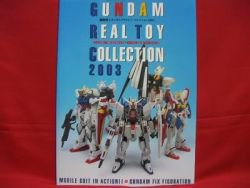 Gundam real toy collection 2003 catalog book /fix figure
