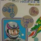 Dragon Ball Z 20 Piano Sheet Music Collection Book