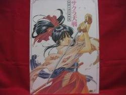Sakura Wars (Taisen) art book w/Poster