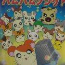 Hamtaro Best 17 Piano Sheet Music Collection Book