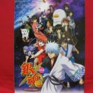 Gintama Piano Sheet Music Collection Book vol.1