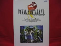 Final Fantasy VIII 8 Soundtrack Piano Sheet Music Collection Book / Playstation
