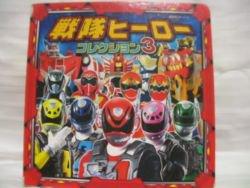 Tokusatsu heroes collection #3 photo art book / Dekaranger, Megaranger,etc
