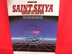 Saint Seiya Piano Sheet Music Book [as039]