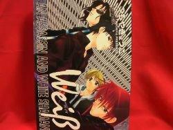 Weiss WeiB Kreuz Manga illustration art book w/special extra / Kyoko Tsuchiya