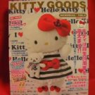 Sanrio Hello Kitty goods collection book magazine #1