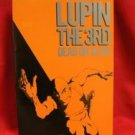 "Lupin the 3rd the movie ""DEAD or ALIVE"" art book"