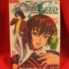 Gundam SEED perfect phase fan guide art book w/poster