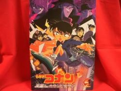 "Detective Conan #5 the movie ""Countdown Heaven"" guide art book 2001"