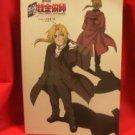 "Fullmetal Alchemist movie ""Conquerer of Shamballa"" guide art book"