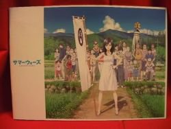 SUMMER WARS official movie art guide book