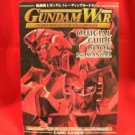 "Gundam war card ""official guide art book 1st manual"""