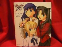 Fate Stay Night premium fan book w/poster,calendar