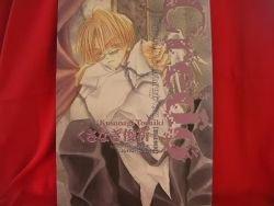 "Toshiki Kusanagi ""Credo"" illustration art book / syonen shinkaron"