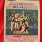 Sailor Moon R 4 Piano Sheet Music Book