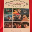Studio Ghibli Solo Guitar Best Sheet Music Collection Book / Totoro, Princess Mononoke etc [sg002]