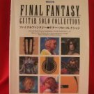 Final Fantasy (II,III,IV,V,VI,VII,VIII,IX,X) Guitar Solo Sheet Music Collection Book